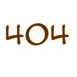 Errore 404: cos'è e come si risolve