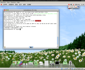 """<span class=""""entry-title-primary"""">Red Star OS Linux affetto da una grave falla sui permessi</span> <span class=""""entry-subtitle"""">Il sistema operativo ufficiale diffuso in Corea del Nord, Red Star OS, sarebbe affetto da una grave falla informatica</span>"""