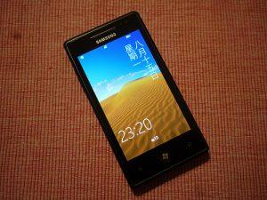 """<span class=""""entry-title-primary"""">Windows Phone si è bloccato: cosa fare?</span> <span class=""""entry-subtitle"""">Una lista di suggerimenti per provare a sbloccare il nostro smartphone bloccato</span>"""