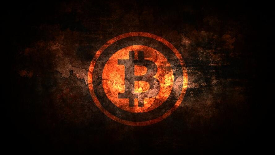 La Cina sta bloccando i siti degli exchange di bitcoin e delle ICO (News)