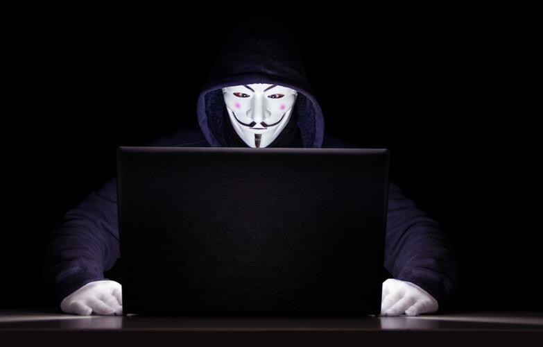 WHOIS privacy / identity protection per domini: cos'è e a cosa serve (Guide, Mondo Domini)