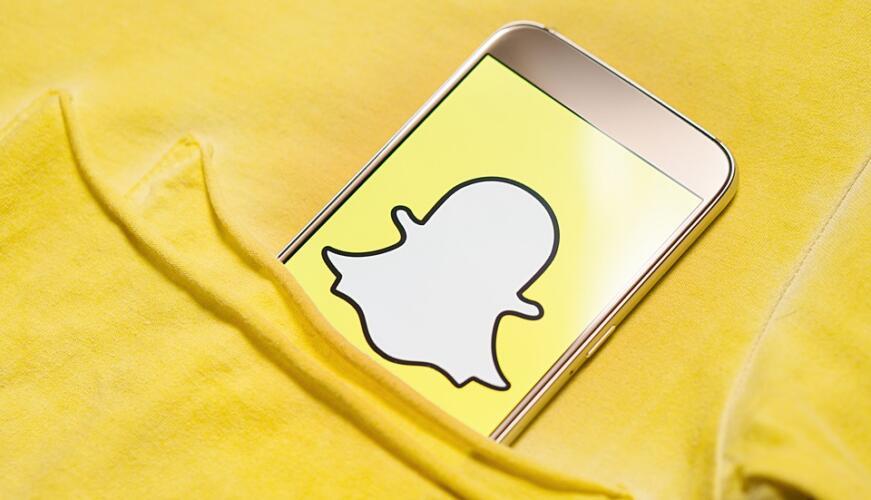 Come si usa Snapchat – Guida per principianti (Guide, Messaggistica Istantanea)
