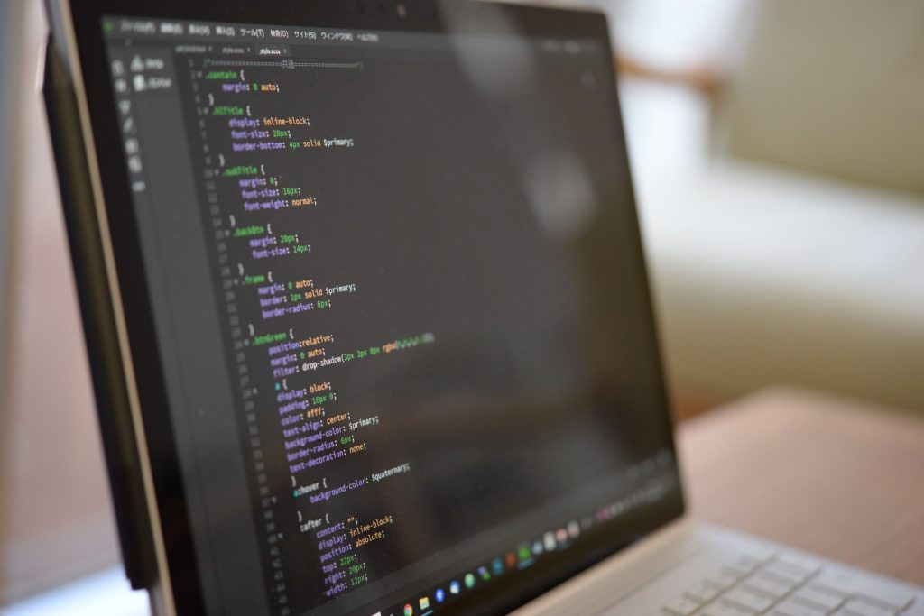 Trait PHP (Guide, Guide PHP)